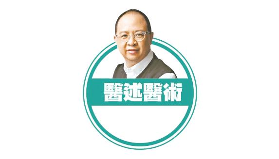 免疫治療抗癌(梁憲孫)