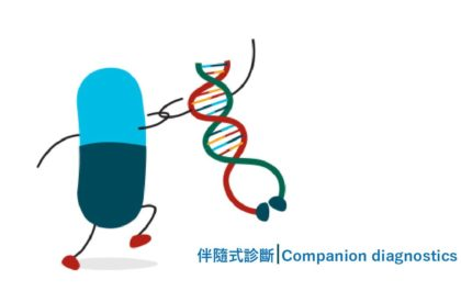 認識癌症基因變異