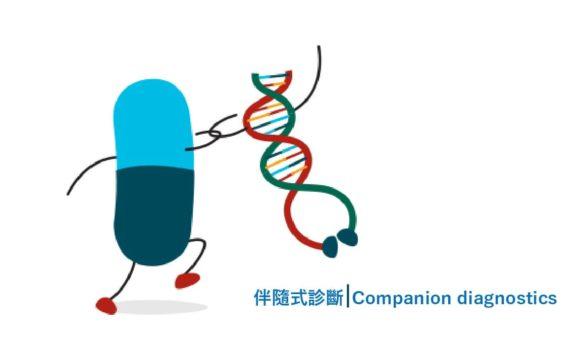 認清癌症基因變異 罕見癌症解困局