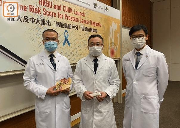 趙家鋒(右1)指運用新技術後,約37%病人可避免活檢程序。(陳彥婷攝)