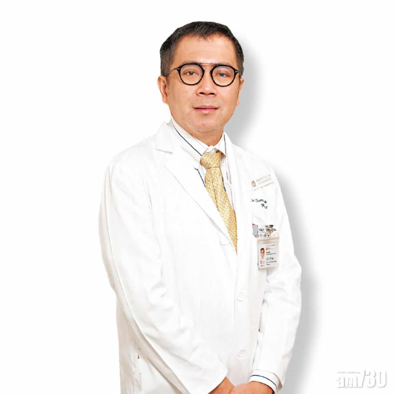 邱宗祥指近年癌症治療研究多集中於免疫治療