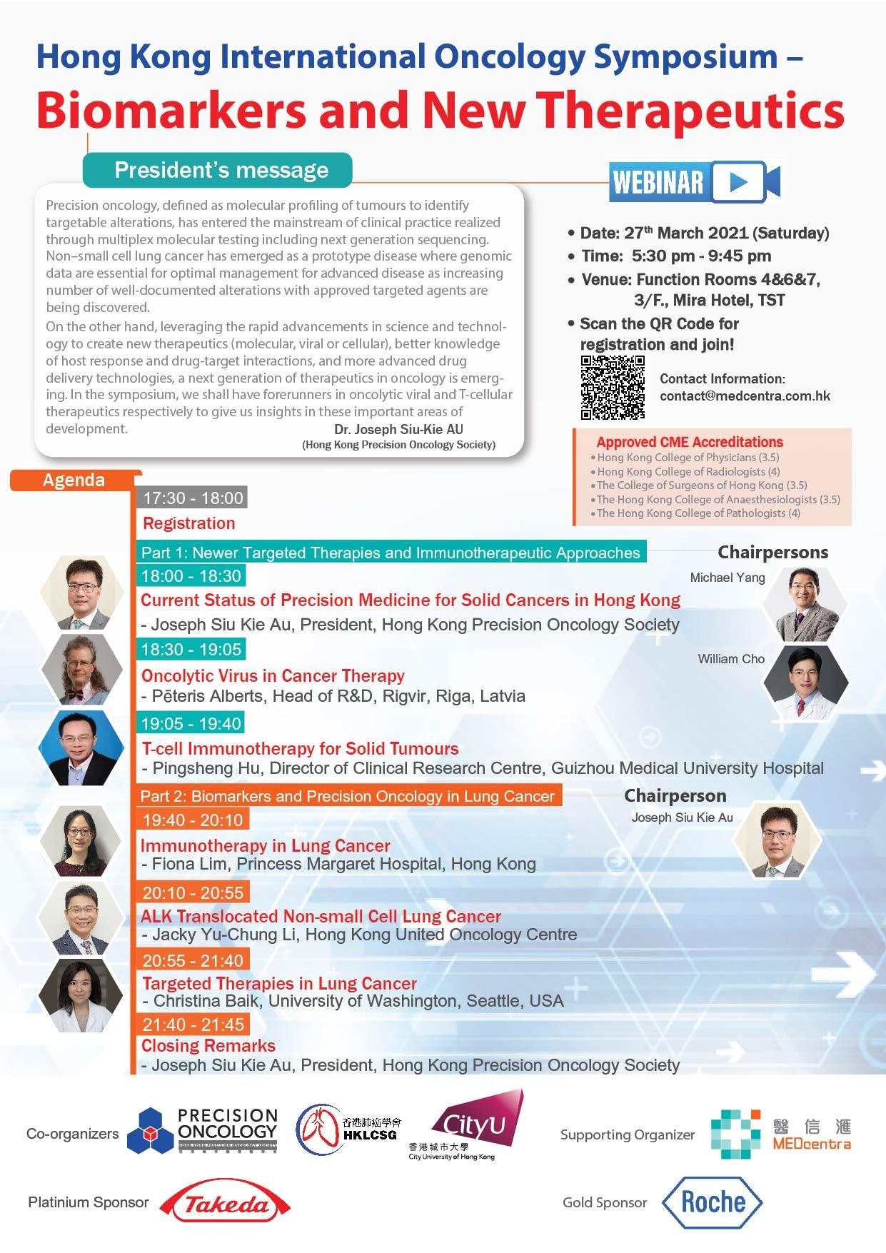 Hong-Kong-International-Oncology-Symposium